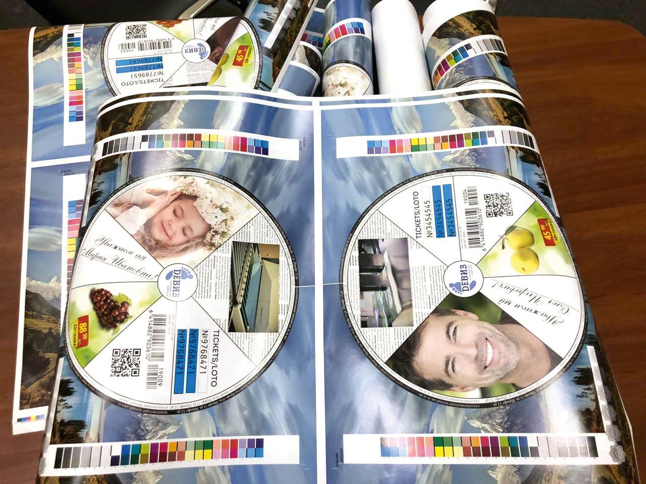 Цифровой отпечаток Impremia, выполненный поверх офсетного