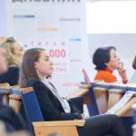Конференция ассоциации «Балтийская пресса»