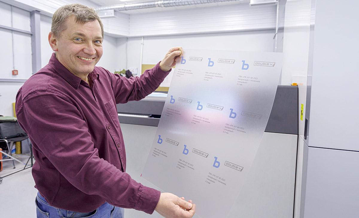 Игорь Цыбульский, директор по производству цифрового подразделения Типографского кoмплекса «Девиз»
