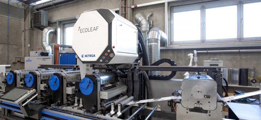 Технология нанометаллизации EcoLeaf