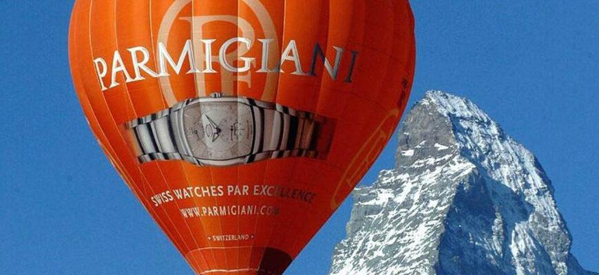 Воздушные шары Cameron Balloons