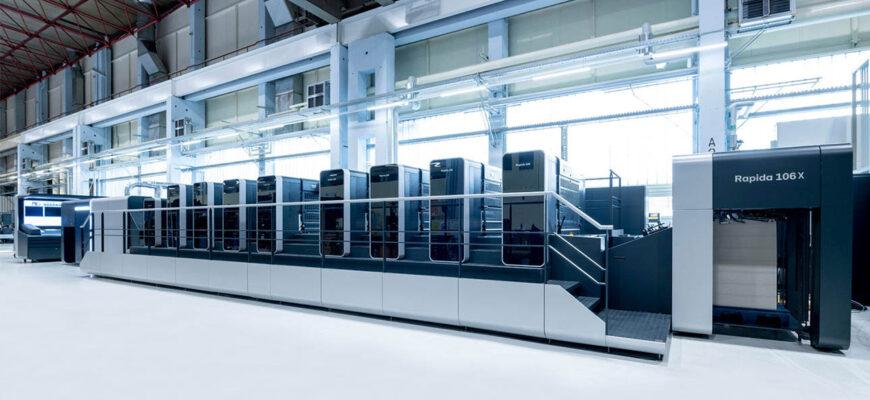 Офсетная печатная машина Koenig & Bauer Rapida 106