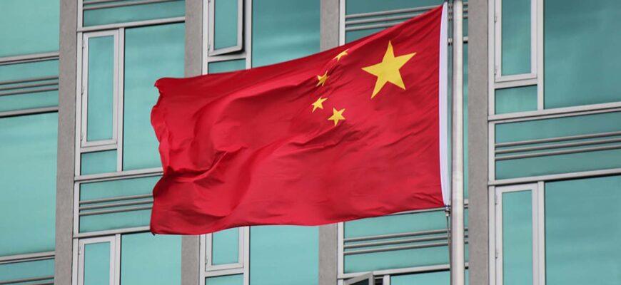 Полиграфия Китая china print