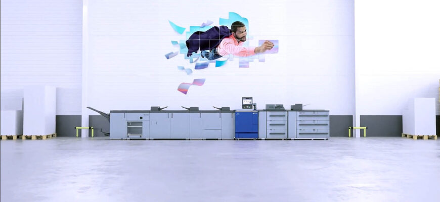 ЦПМ AccurioPress C7100 2021 года выпуска