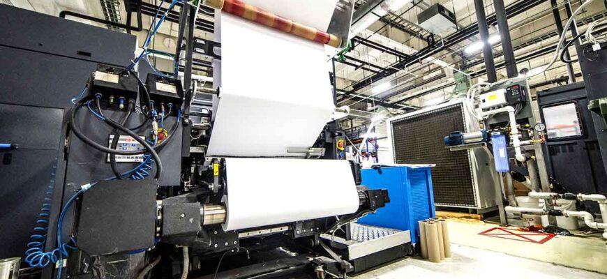 Производство NetPrint