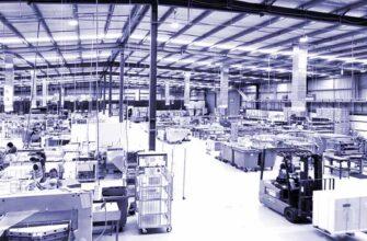 Фабрика печати PRIMA Printing