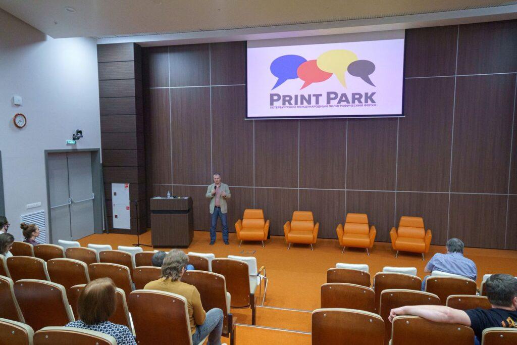 Printpark 2021 05 25 3348