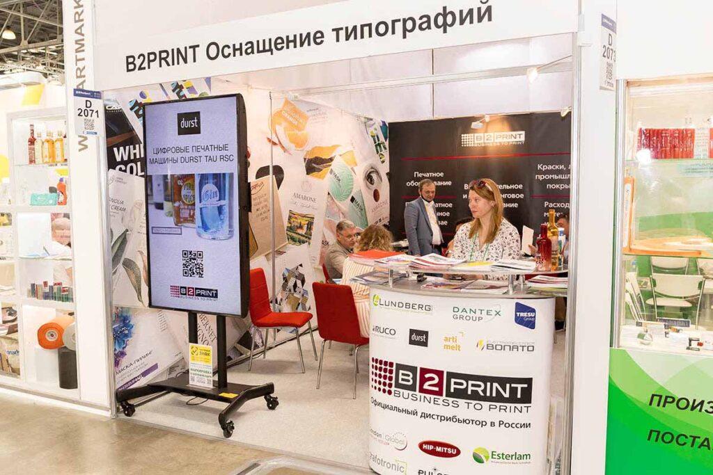 Printtech 2021 b2print