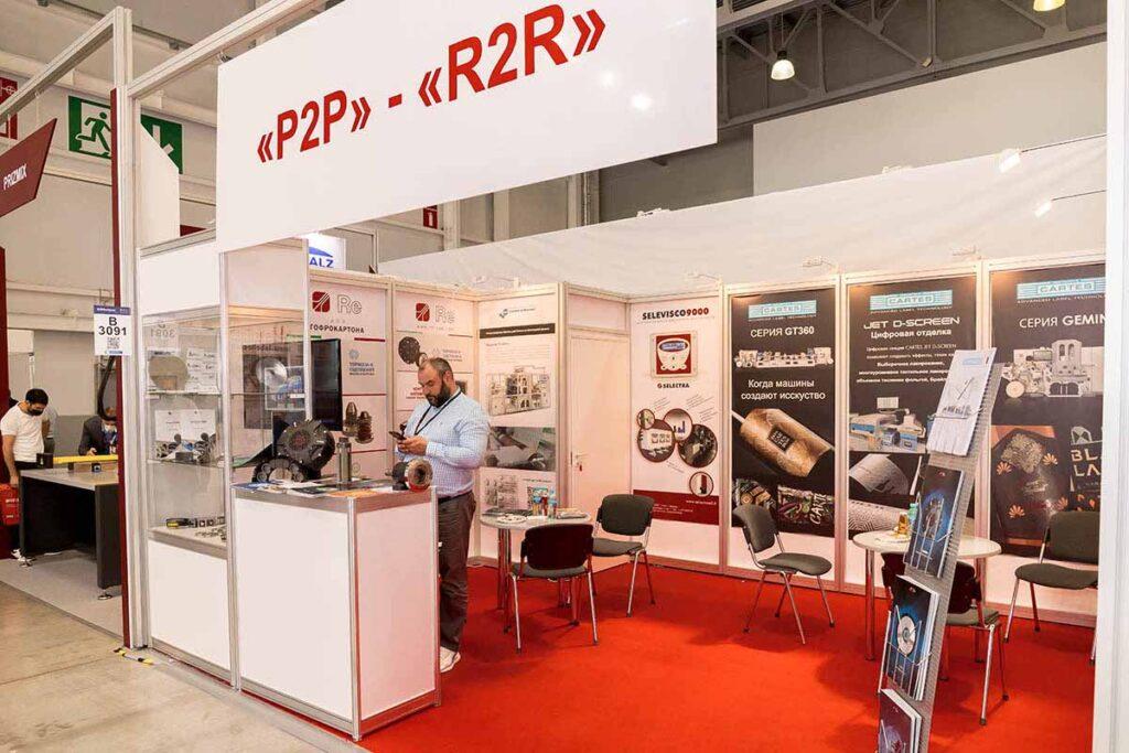 Printtech rosupack 2021 24