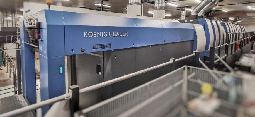 Печатная машина Rapida 106 с 15 печатными секциями