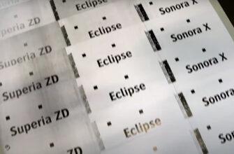 Agfa eclipse test