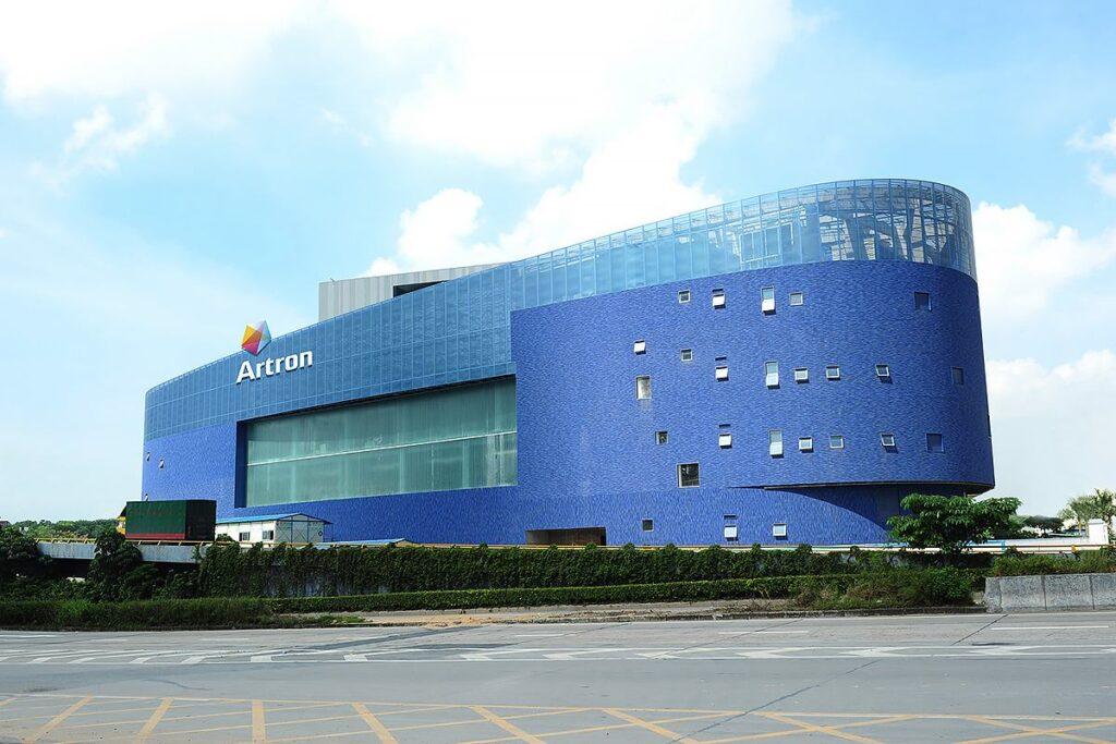 Artron (shenzhen) art center