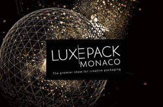 Luxe monaco packaging beauty
