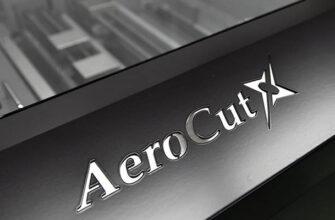 Aerocutx logo lite