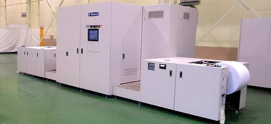 Miyakoshi digital press mjp20exg2 2021