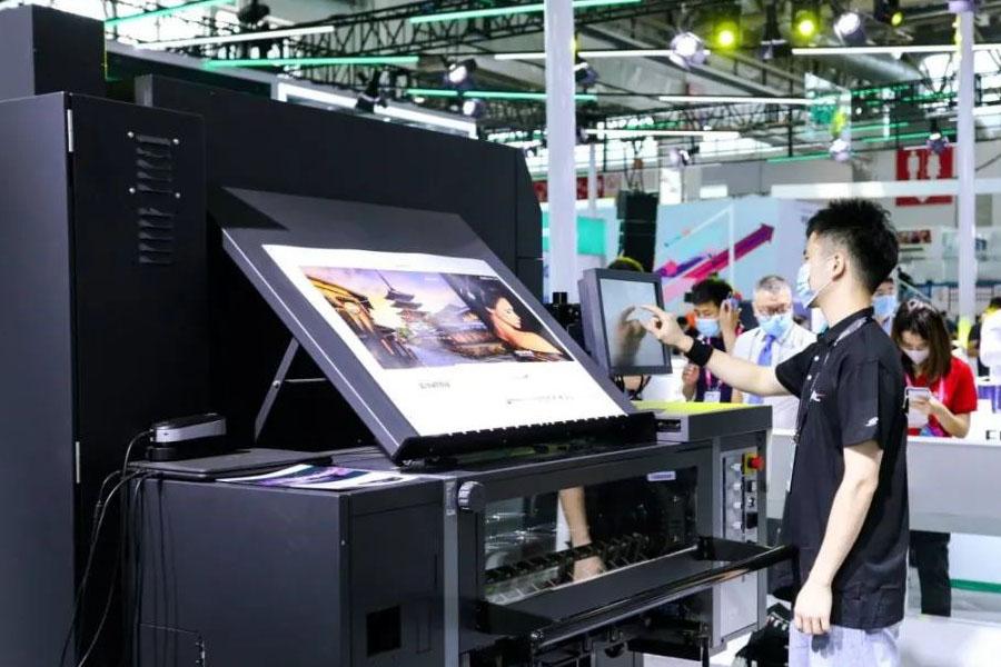 Fujifilm chinaprint 20210701